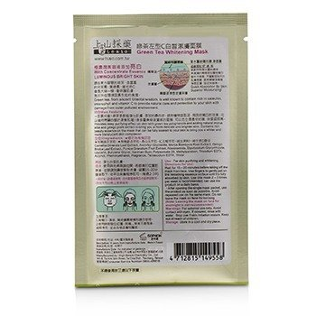 Green Tea Whitening Mask  10x20ml