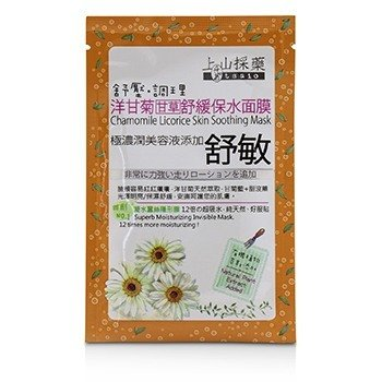 Chamomile Licorice Skin Soothing Mask  10x20ml