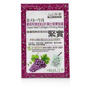 Grape Seed Collagen Firming Mask  10x20ml