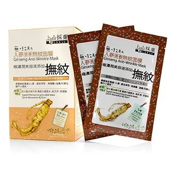 Ginseng Anti-Wrinkle Mask  10x20ml