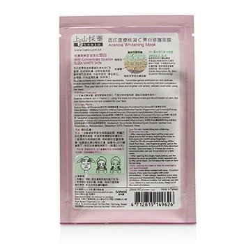Acerola Whitening Mask 10x20ml