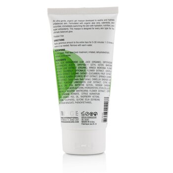 Ormedic Balancing Gel Masque  59ml/2oz