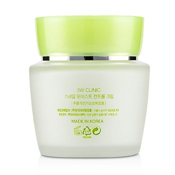 Snail Moist Control Cream (Intensive Anti-Wrinkle) - For Dry to Normal Skin Types  50g/1.7oz