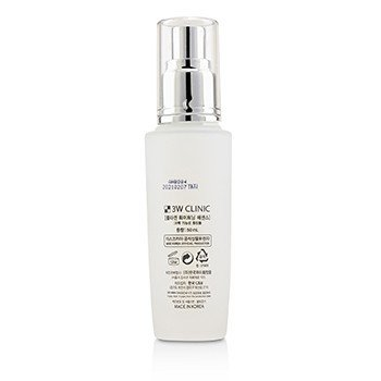 Collagen White Whitening Essence  50ml/1.7oz