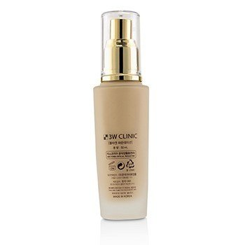 Collagen Foundation  50ml/1.67oz