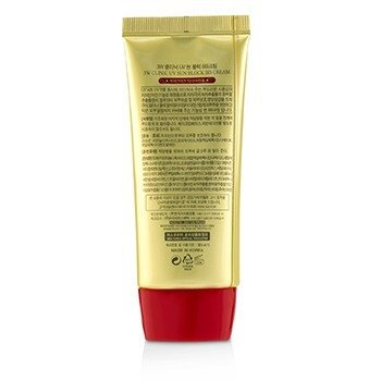 UV Sun Block BB Cream SPF50+ PA+++  50ml/1.76oz