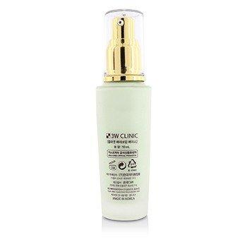 Collagen Make Up Base  50ml/1.67oz