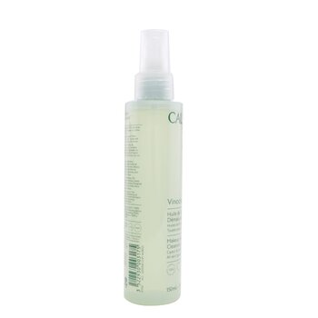Make-Up Removing Cleansing Oil  150ml/5oz