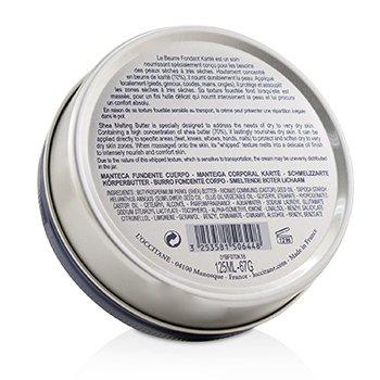 Shea Butter 70% Melting Butter For Body  125ml/2.3oz