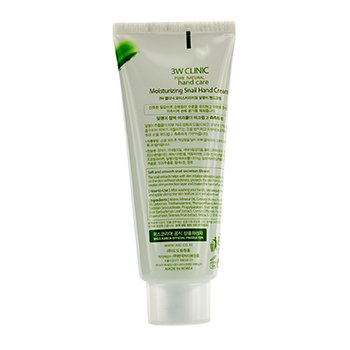 Hand Cream - Snail (Unboxed)  100ml/3.38oz
