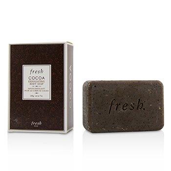 Cocoa Exfoliating Body Soap  200g/7oz
