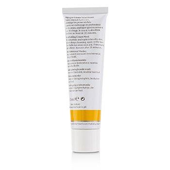 Hydrating Cream Mask (Exp. Date: 08/2018) 30ml/1oz