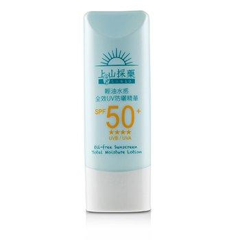 Oil-Free Sunscreen Total Moisture Lotion SPF50+  50ml/1.7oz