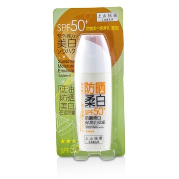 Sunscreen Moisture Emulsion SPF50+ (Mulberry)  50g