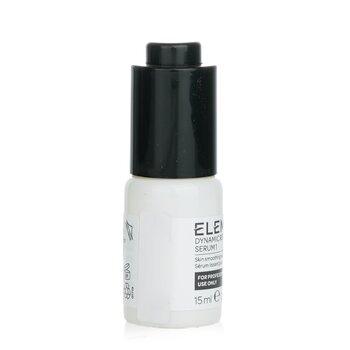 Dynamic Resurfacing Serum 1 (Salon Product)  15ml/0.5oz
