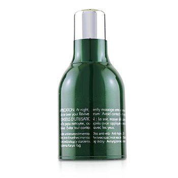 Rescue Elixir Anti-Aging Oil  30ml/1oz