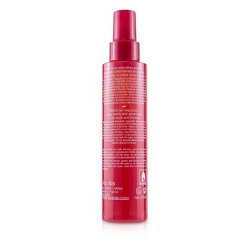 Aroma Sun Expert Summer Oil For Body & Hair SPF 30  150ml/5oz