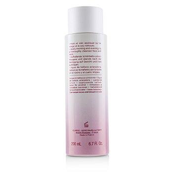 White Plus Pure Translucency Brightening Aqua Treatment Lotion 200ml/6.7oz