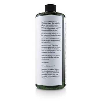 Peppermint Avocado Shampoo (Scalp Invigorator Volumizing - All Hair Types)  947ml/32oz