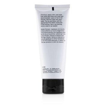 保濕面膜Hydrating Mask  60g/2.1oz