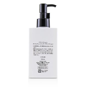 Oil Cleansing Addiction  150ml/5oz