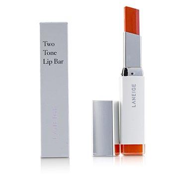 Two Tone Lip Bar  2g/0.07oz