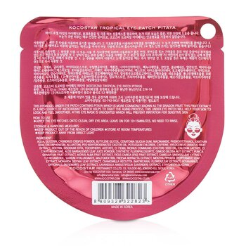Tropical Eye Patch Unscented - Pitaya (Individually packed)  10pairs