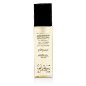 L'Huile Anti-Pollution Cleansing Oil  150ml/5oz