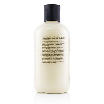 Bb. Color Minded Shampoo (Color-Treated Hair)  250ml/8.5oz