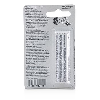Protect & Repair Lip Balm  4.5g/0.2oz