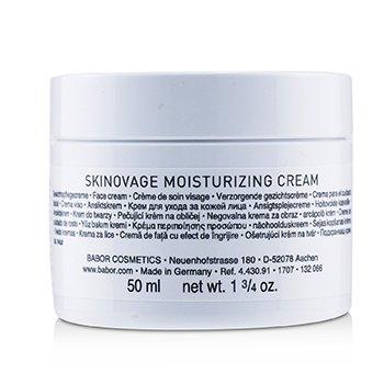 Skinovage Moisturizing Cream (Salon Product)  50ml/1.7oz