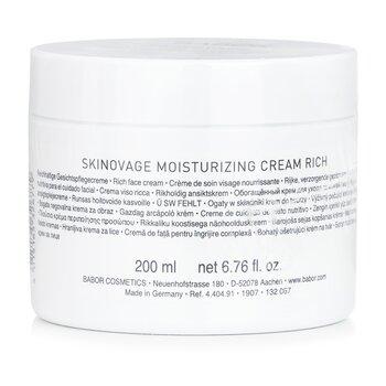 Skinovage Moisturizing Cream Rich (Salon Size)  200ml/6.7oz