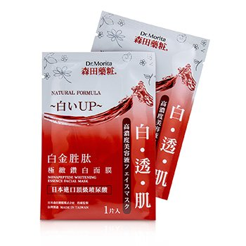 Natural Hydrating Care Series - Nonapeptide Whitening Essence Facial Mask  10pcs