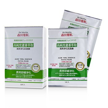 Concentrated Essence Mask Series - Aloe Vera Essence Facial Mask (Soothing & Purifying)  8pcs