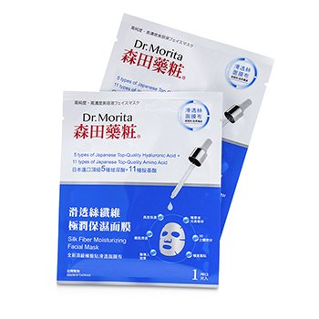 Signature Silk Fiber Series - Moistuizing Facial Mask  4pcs