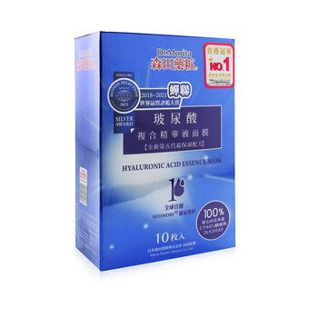 Hyaluronic Acid Essence Mask  10pcs