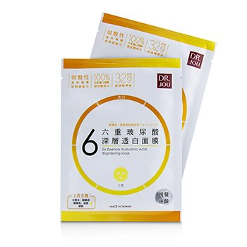 Six Essence Hyaluronic Acid Brightening Mask  7pcs