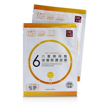 Six Essence Hyaluronic Acid Revitalizing Mask  7pcs