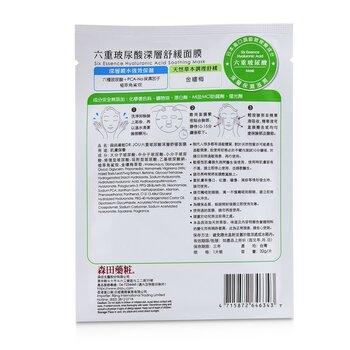 Six Essence Hyaluronic Acid Soothing Mask  7pcs