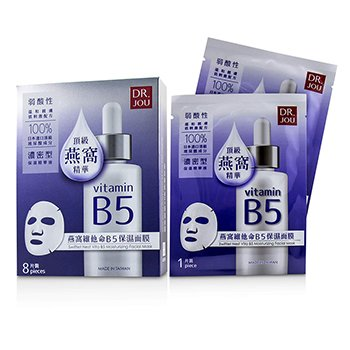 Swiftlet Nest Vita B5 Moisturizing Facial Mask  8pcs