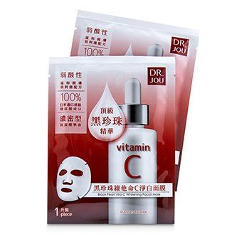 Black Pearl Vita C Whitening Facial Mask  8pcs
