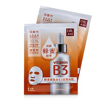 Honey Vita B3 Nourishing Facial Mask  8pcs