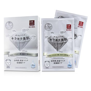 5 Essence Hyaluronic Acid Long-lasting Moisturizing Facial Mask  5pcs