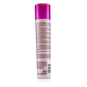 BC Bonacure pH 4.5 Color Freeze Sulfate-Free Micellar Shampoo (For Coloured Hair) 250ml/8.5oz