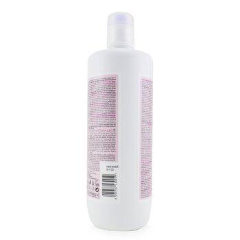 BC Bonacure pH 4.5 鎖色洗髮水(用於灰色和淺色髮質)  1000ml/33.8oz
