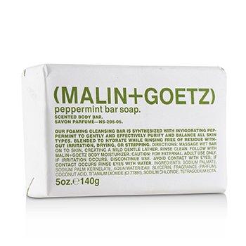 Peppermint Bar Soap  140g/5oz