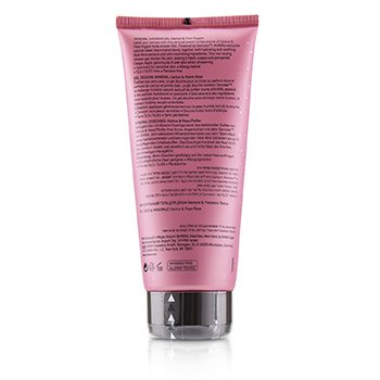 死海礦水沐浴凝膠-仙人掌&玫瑰粉莓Deadsea Water Mineral Shower Gel - Cactus & Pink Pepper  200ml/6.8oz