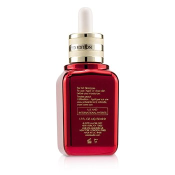 Advanced Night Repair Synchronized Recovery Complex II (Limited Edition)  50ml/1.7oz