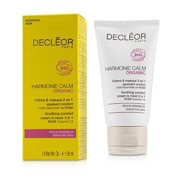 Harmonie Calm Organic Soothing Comfort Cream & Mask 2 In 1 - For Sensitive Skin  50ml/1.8oz