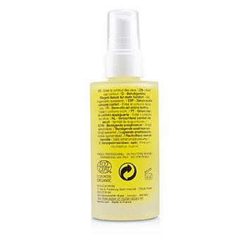Aromessence Rose D'Orient Soothing Comfort Oil-Serum - For Sensitive Skin (Salon Size)  50ml/1.7oz